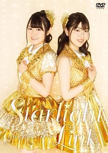 ゆいかおり LIVE「Starlight Link」