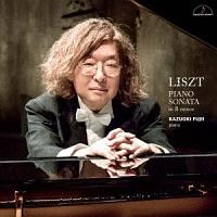 リスト:ピアノ・ソナタ ~古典に導かれる現在のまなざし~