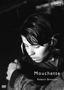 少女ムシェット