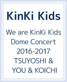 We are KinKi Kids Dome Concert 2016-2017 TSUYOSHI & YOU & KOICHI