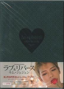 J's LOVE and REBIRTH ジェジュン・トレジャーブック