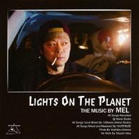 バディ『LIGHTS ON THE PLANET』