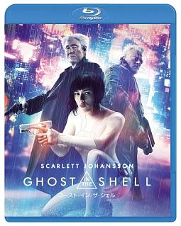 『ゴースト・イン・ザ・シェル』&『GHOST IN THE SHELL/攻殻機動隊』ブルーレイツインパック+ボーナスブルーレイセット