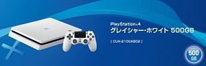 PlayStation4:グレイシャー・ホワイト 500GB(CUH2100AB02)