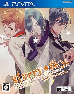 Starry☆Sky ~Autumn Stories~