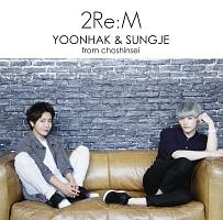 2Re:M