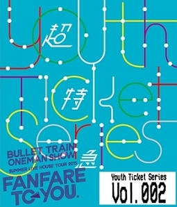 BULLET TRAIN ONEMAN SHOW SUMMER LIVE HOUSE TOUR 2015 ~fanfare to you.~