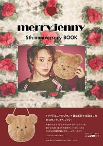 merry jenny 5th anniversary book