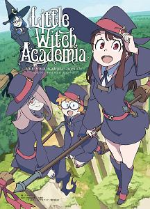 『Little Witch Academia Chronicle-リトルウィッチアカデミア クロニクル-』加藤和恵