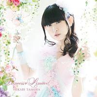 Princess Limited(DVD付)