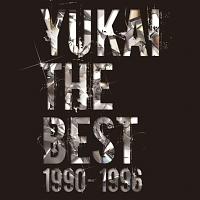 ダイアモンド☆ユカイ『YUKAI THE BEST 1990-1996』