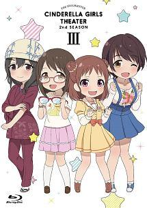 アイドルマスター シンデレラガールズ劇場 2nd SEASON