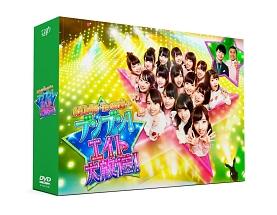 AKB48 チーム8のブンブン!エイト大放送! BOX