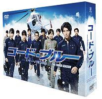 コード・ブルー -ドクターヘリ緊急救命- THE THIRD SEASON BOX