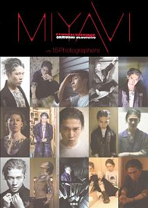 SAMURAI SESSIONS MIYAVI vs 15 Photographers