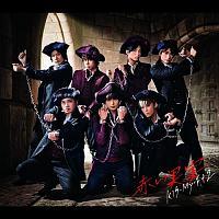 Kis-My-Ft2『赤い果実』