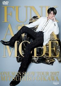 及川光博ワンマンショーツアー2017~FUNK A LA MODE~