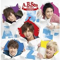 A.B.Sea Market