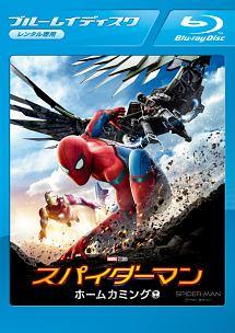 ロバート・ダウニー・Jr『スパイダーマン:ホームカミング』
