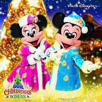 東京ディズニーシー クリスマス・ウィッシュ 2017