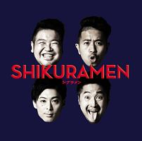 SHIKURAMEN