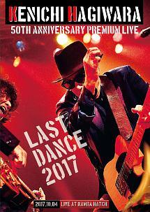 KENICHI HAGIWARA 50TH ANNIVERSARY PREMIUM LIVE LAST DANCE 2017