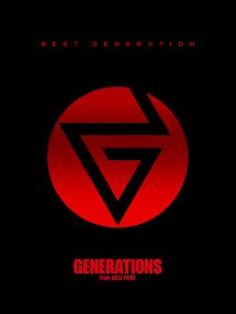 SKY BEATZ『BEST GENERATION』
