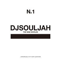 GASHIMA『THE NINE WORLDS Presents DJ SOULJAH N。1 Japanese Hip Hop Edition』