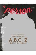 TVガイド PERSON