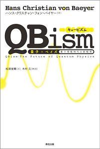 QBism