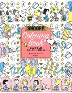 SNOOPY Coloring Book