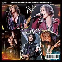 HEAVY POSITIVE ROCK FINAL LIVE AT NIPPON BUDOKAN