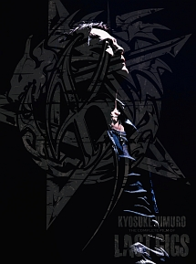 KYOSUKE HIMURO THE COMPLETE FILM OF LAST GIGS