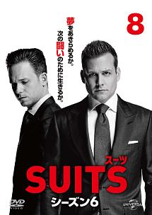 ガブリエル・マクト『SUITS/スーツ シーズン6』