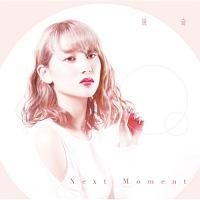 Next Moment