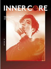 "KIM HYUN JOONG JAPAN TOUR 2017 ""INNER CORE"""