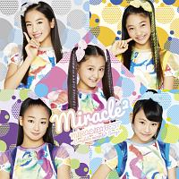 MIRACLE☆BEST -Complete miracle2 Songs-(DVD付)[初回限定版]