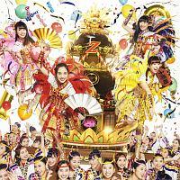 MOMOIRO CLOVER Z BEST ALBUM 「桃も十、番茶も出花」(モノノフパック)(BD付)[初回限定版]