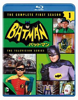 バットマン TV <ファースト・シーズン> コンプリート・セット