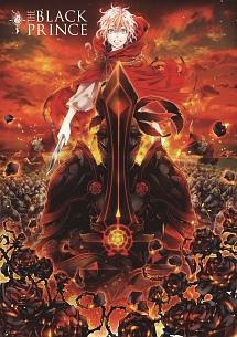 シアトリカルライブ第4弾 THE BLACK PRINCE