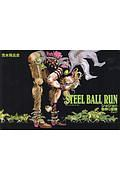 STEEL BALL RUN ジョジョの奇妙な冒険Part7 全16巻完結セット