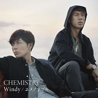 Windy/ユメノツヅキ