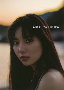 新川優愛 写真集 『ATLAS』