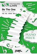 Be The One by PANDORA feat.Beverly(ピアノソロ・ピアノ&ヴォーカル)~仮面ライダービルド主題歌(小室哲哉、浅倉大介によるユニット)