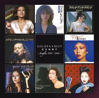 ゴールデン☆ベスト 笠井紀美子~Singles 1976-1984~