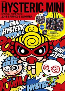 HYSTERIC MINI OFFICIAL GUIDE BOOK 2018SPRING&SUMMER