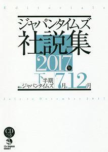 BJTビジネス日本語能力テスト 公...