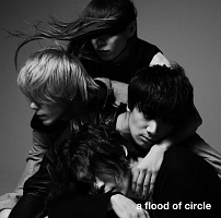 a flood of circle