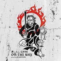 漢『ON THE WAY -Mixed by DJ GATTEM』