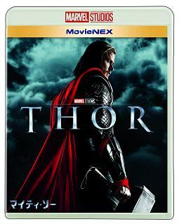 マイティ・ソー MovieNEX(Blu-ray&DVD)